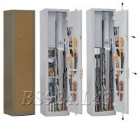 Оружейный сейф BS924.L43