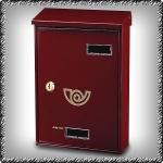 Почтовый ящик Arfe 1030-2