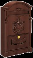 Почтовые ящики Alubox серия RESIDENCE