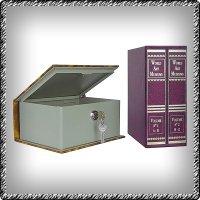 Тайник Book Safe J-BOOK